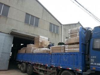 Changzhou Skyerscale Co.,Limited