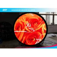 China 1500 Nits Round Flexible LED Display For Shopping Center / Concert Room wholesale
