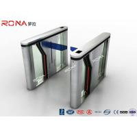 China Drop Arm Electronic Barrier Gates Two Door / Way Assemble Access Control wholesale
