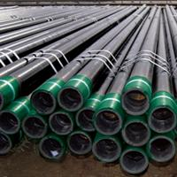 China Seamless schedule 40 carbon steel pipe ASTM A53 with API 5L for oil and gas line on sale