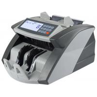 China Kobotech KB-2560 Back Feeding Money Counter Series Currency Note Bill Counting Machine wholesale