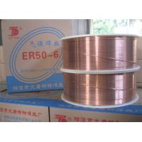 China deposited metal er50-6 (er70s-6) Si-Mn alloy CO2 gas shield Flux Cored Welding Wire wholesale