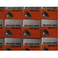 CO2 Gas Shielded MIG Mag Welding Wire (AWS ER70S-6 Welding Wire)