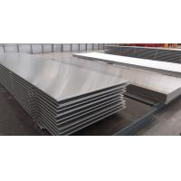 China Silver Color 7075 Aluminum Sheet , 5mm Aluminium Plate With Flat Surface wholesale