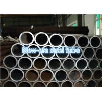 China Seamless 4130 / 30CrMo Steel Drill Pipe Clean Smooth Surface ASTM A519 wholesale