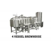 China Mirror SUS304 Large Brewing Equipment 2MM PUInsulation With Steam / Electric Heating wholesale