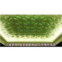 Quality Embossed Home Wall Decor 3D Wall Background / Decorative Wall Paneling for KTV for sale