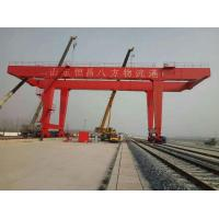 China High Level China 100Ton U Type Gantry Crane Container Gantry Crane For Your Choose on sale