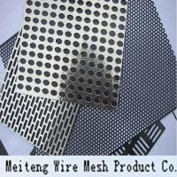 China industrial aluminum perforated metal sheets panel on sale