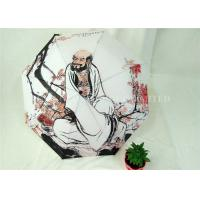 Art Work Paintings White Folding Umbrella , Compact Wind Resistant Umbrella
