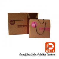 China Color Printing Collapsible Corrugated Cardboard Boxes Fashion For Present Packaging wholesale