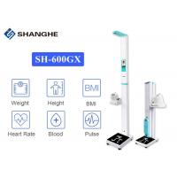 China Pharmacy 5.0kg- 500kg BMI Weight Scale Blood Pressure Height And Weight Body Scale wholesale