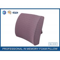 Anti - pilling polyester Memory Foam Back Support Cushion With Elastic band