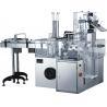 China Máquina de encadernação automática do padrão 0.75KW do PBF para o alimento/indústria cosmética wholesale