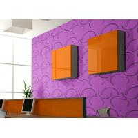 China Customized Wall Decal Home Decor Wallpaper Decoration Wall Paneling Eco-friendly and Multi Color wholesale