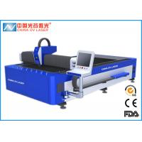 China 3015 Open Type Fiber Laser Cutting Machine for Metal SS MS CS on sale