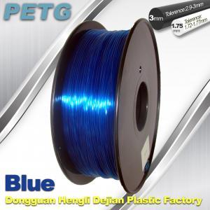 China 3D Printing High Transparent Blue PETG Filament  1kg / Spool wholesale