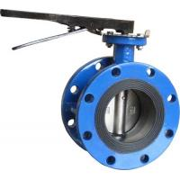 "China KATA VALVE API 6D FLANGE BUTTERFLY VALVE NPS 2""~80"" wholesale"