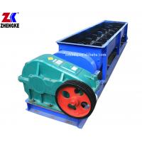 Buy cheap Double shaft mixer for briquette making production line from wholesalers