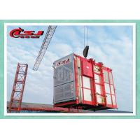 China Customized Rack & Pinion Elevator Goods Hoist With Operator Cabinet Variable Speed wholesale