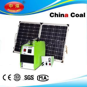 China pv portable solar generator,solar systerm wholesale