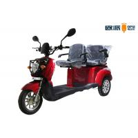 China Double Seats Electric Mobility Scooter For Disabled People Round Headlight wholesale