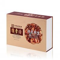 China Cardboard Material CMYK Color Printing Strong Magnet Boxes For the Food Packaging wholesale