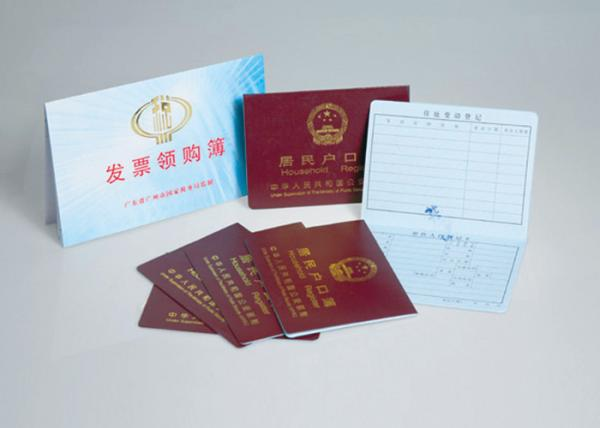 Quality Moisture Proof Embossed Certificate Printing With Mechanical Pulp Pulping Type for sale