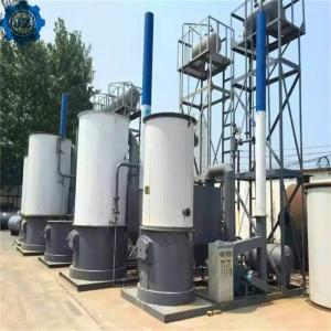 China Coal/Biomass Fired Thermic Fluid Heater Thermal Oil Boiler For Asplat Bitumen Factory wholesale