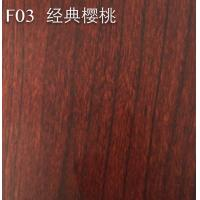 Buy cheap Classic Cherry Bamboo Floor Tiles Eco Friendly Bamboo Flooring 30cm X 60cm from wholesalers