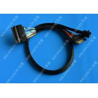 China SFF 8643 to U.2 SFF 8639 Cable with 15 Pin SATA Power Connector for Workstations Servers wholesale
