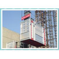 China SC Series Double Cage Rack And Pinion Lift Construction Hoist Safety wholesale