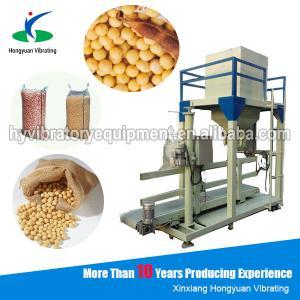 vertical bean packaging machine , 50kg bags packing machine