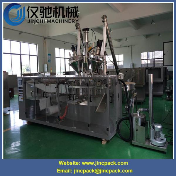 Quality Horizontal automatic pouch packing machine for masala spices for sale