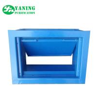 China Automatic Volume Control Damper , Electric Air Conditioner Vibration Damper wholesale