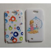 Buy cheap Samsung N7100 case, protection case for N7100, plastic cell phone case from wholesalers