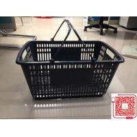 China Retail Store Plastic Shopping Basket With Handle Grip / Food Shopping Cart wholesale