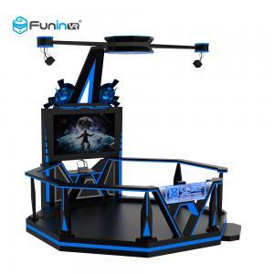 China Amusement Park Virtual World Simulator 0.9KW Black 220V 9D VR Space Walk Boxing Game Ride wholesale