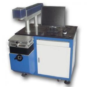 China Laser Making Machine wholesale