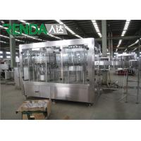 China 500ml Small Bottle Water Bottle Filling Machine Bottled Water Production Line wholesale