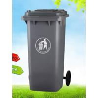 China 240liter plastic garbage bin/trash can/garbage can wholesale