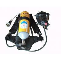 China RHZK 5/30 Small Self Contained Positive Pressure Air Breathing Apparatus wholesale