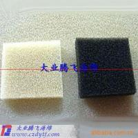 China sponge appliances dustproof wholesale