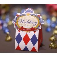 China confectionery boxes, chocolate paper boxes,candy boxes wholesale