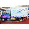 China RHD Dongfeng Diesel 4x2 Mini Light Refrigerator Truck EQ5032XXY wholesale
