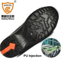 Saicou PU Injection safety shoes Anti-Impact with steel toe cap resist 200Joules Outsole 1.jpg