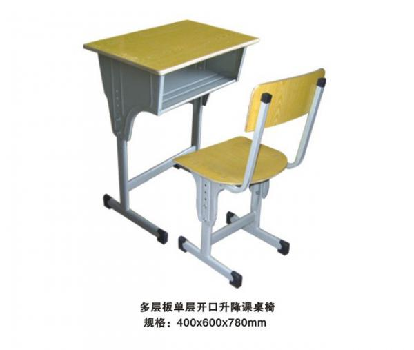 school furniture suppliers images