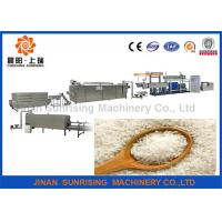 Buy cheap High quality energy saving Artificial Rice Production Line performance moderate from wholesalers