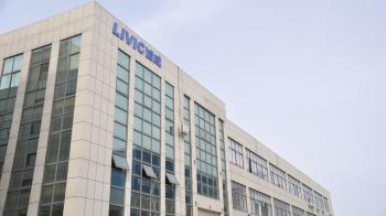 Shanghai LIVIC Filtration System Co., Ltd.