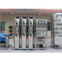 China Borehole Salty Water Treatment System Industrial RO Plant With UV on sale